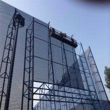 煤厂防尘板 防风板 金属板墙