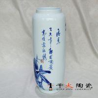 漂亮陶瓷花瓶 端午节福利礼品花瓶 花瓶特价批发