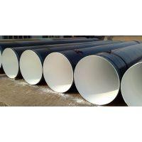 螺旋焊管生产设备-螺旋焊管价格-螺旋焊管执行标准