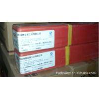 JS-309C不锈钢焊条价格E309-15