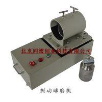 北京京晶优惠 实验微型振动球磨机WZH-QM2 三种结构型式