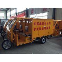 河南鑫之泉(图),电动环卫三轮车,环卫三轮车