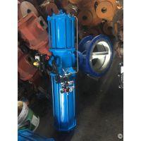 良工牌D643H-2.5 DN250型气动煤气快速切断蝶阀