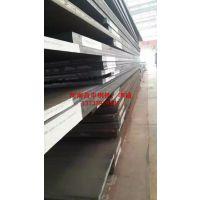舞钢牌耐候钢板Q235NHE国标GB/4171现货切割价格材质正火调质