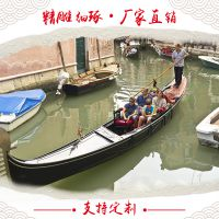 楚风专业定制5m威尼斯贡多拉欧式观光木船独木舟手划玻璃钢包木客船公园景点装饰船