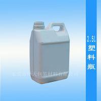 东莞清溪供应2升塑料瓶 深圳2l塑料桶