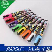 索美奇606-1-8c荧光笔玻璃闪光笔广告POP电子发光黑板笔液体粉笔