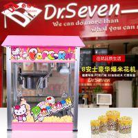 四川眉山电影院用自动爆米花机哪里有卖爆米花机 什么牌子的爆米花机好用