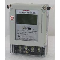 华邦电力,成套配套用电能表,电能表