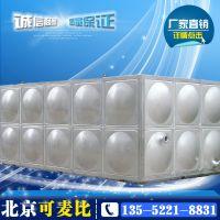 可麦比 热销 304板不锈钢水箱 无毒储水设备水箱 家用冷却水塔