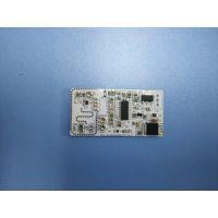 海王生产微波雷达感应模块传感器HW-MS01