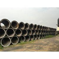水泥管供应商,佛山市万通排水管,水泥管厂
