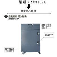 YAOCEO耀晨YC3109A厂家直销室内电磁感应烟尘异味净化器多工位焊锡除烟机 激光切割除异味设备