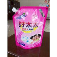 批发零售2KKG洗衣液自立包装袋食品自动复合包装卷膜材质