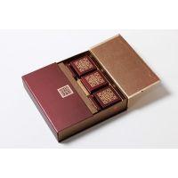 生产定制包装纸盒高端礼品盒彩箱