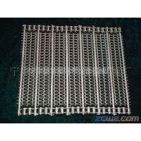 供应不锈钢链条传动网带