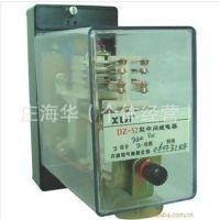 中间继电器DZ50型DZ51-220 DZ52-400