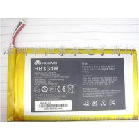 华为s7-301u 301w 302 303 HB3G1H原装电池 MediaPad7寸平板电脑