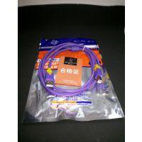 10米USB打印线 USB打印机连接线 USB扫描仪线 速度2.0