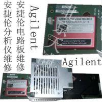 安捷伦Agilent电路板维修分析仪主板维修质谱仪电路板维修北京