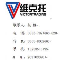 维克托供应美国仙童,FAIRCHILD,FAIRCHILD调节器