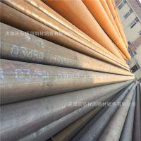 供应20Mn合金无缝管 锅炉用管道钢管3087 15Mn低合金无缝管现货
