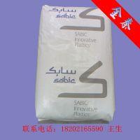 PC+ABS C2950 阻燃级PC/ABS 耐热性