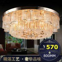 现代简约平板玻璃金色圆形水晶灯LED吸顶灯S金客厅灯具灯饰批发