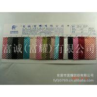 供应色织提花格子发泡箱包革 提花编织纹发泡牛津布PVC发泡面料