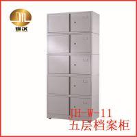 【广州锦汉】五层档案文件柜 铁皮柜 档案柜 资料柜 钢制文件柜