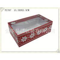 专业定做批发透明PVC开窗盖纸盒P1767袜子盒礼品包装盒