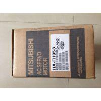 供应HF-KP053BD/HF-KP73伺服电机直接特价,当天发货