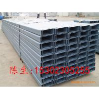 C型钢厂家专业生产 高强度C型钢 热镀锌C型钢 镀锌C型钢 定做
