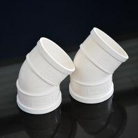 45度弯阳塑牌PVC排水管材管件批发多少钱一个PVC落水管下水管配件45度弯头生产厂家
