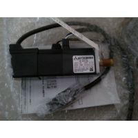 供应MDS-C1-V1-35 MDS-C1-V1-45 一级供应