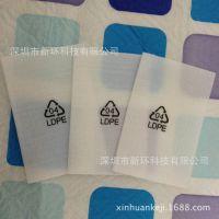 深圳石岩供应钢化玻璃防震珍珠棉 数码电子包装珍珠棉 可定制厂家