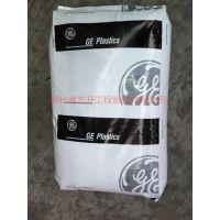 供应沙伯基础琥珀色PEI加纤20%ULTEM 2210EPR电镀级