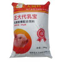 正大代乳宝猪用预混料猪饲料全价料乳猪饲料。羊舔砖营养舔块批发