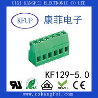 螺钉式接线端子 KF129V-5.0/5.08间距 欧式端子 慈溪康菲电子