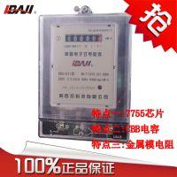 利百加DDS1531新经济型单相电能表