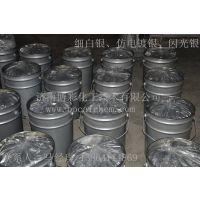 铝银浆生产厂家济南博彩铝银浆专业生产商13864114869