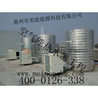 深圳美的公寓空气能热水器工程、广州商用空气源热泵热水器工程