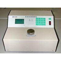 MDY-350 全自动密度仪