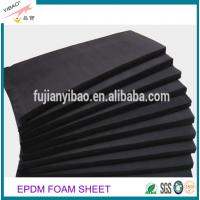 福建易宝 耐热 保温 耐候 耐腐蚀 闭孔EPDM橡胶发泡 YB-6065 A级三元乙丙橡胶
