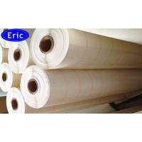 Eric 6640 NMN复合绝缘纸 复合材料 复合纸