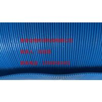 pvc毛细防排水板哪里质量更好? 山东泰安金格环保,超低价格,更优质的服务,质量保证。