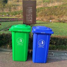 贵州固废垃圾桶厂家批发 贵阳240L餐饮垃圾车挂装桶
