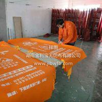 湖北彩印淋膜袋生产厂家