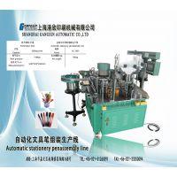 瓶盖组装生产线 Cap assembly line 上海港欣移印机