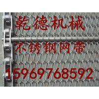 专业生产不锈钢网带 乙型网带 输送带 不锈钢网链 等钢丝带
